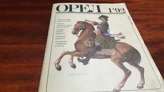 Журнал Орел.1992 г.