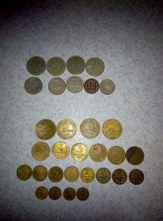 Монеты СССР 31 шт.