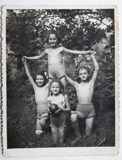 Фотография советское детство
