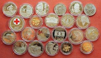 Річний набір ювілейних і пам'ятних монет 2018року. Відсутня одна монета.