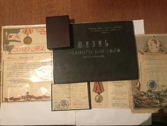 Вещи Кавалера Медали Нахимова старшины 2-ой статьи крейсера Калинин