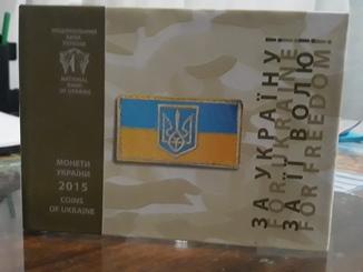 Монеты Украины 2015 года День захисника України