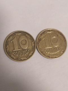 Две монеты 10 копеек 6 ягод
