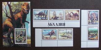 Абхазия Фауна Динозавры блок и серия поле **