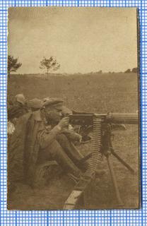 Состязания в стрельбе из пулемета Максим. 1923
