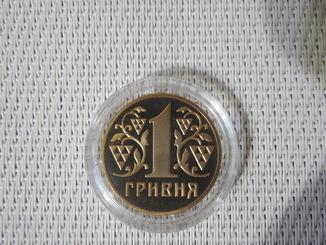 1 гривна 2013 года, тираж 5 тыс. шт.