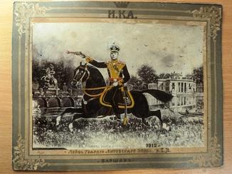 """""""Лейбъ Гвардии Литовский полк""""  Варшава 1912 годъ"""