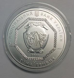 Серебряная гривна 999.9, 31.1 грамм