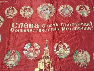 Знамя,Флаг СССР.