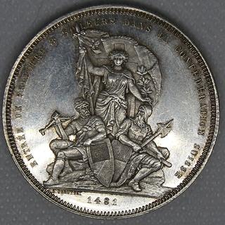 5 франков 1881 гг. Серебро. 25,07 г.