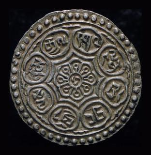 Тибет таньгка 1899  серебро