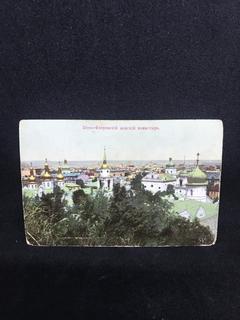 Открытка Киево-Флоровский женский монастырь Киев