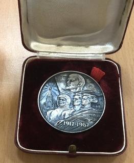 Настольная серебряная медаль 1967 года. 50 лет СССР (родной футляр)