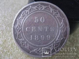 50 центов 1899г.  Ньюфаунленд
