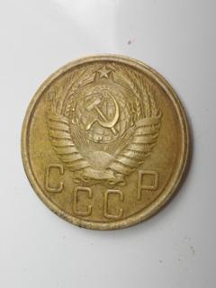 5 коп. 1957 г. Шт.2.2