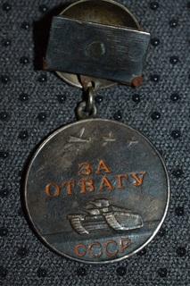 Медаль за отвагу квадро штихель № 37831