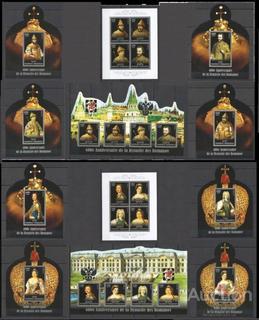Серебро с перфорацией Мадагаскар 2013 г История семьи Романовых ( комплект 17+6+4 +1 )