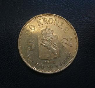 20 крон 1874 р. Норвегія