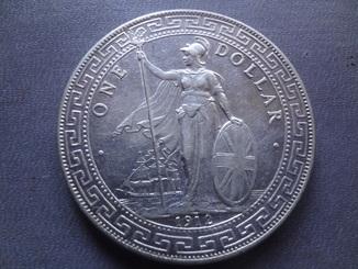 1 торговый доллар 1912 Великобритания  серебро  (Ж.3.16)~