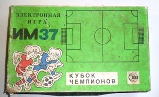 Игра Электроника Футбол им 37 Кубок Чемпиов