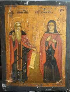 Икона Ефрем и Доминика