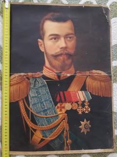 Портрет Николай Александровичь Самодержець Всероссійскій. Репродукция.