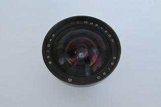 МС Мир-20Н