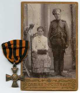 Георгиевский крест 4 степени - родной сбор без вмешательств