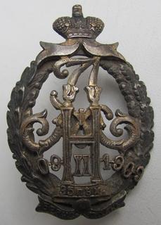 Полковой знак. 35-го Брянского пех.полка.