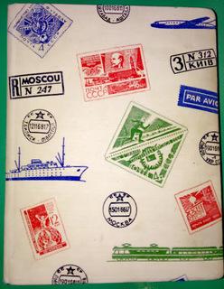 Альбом с марками Германии,Рейха