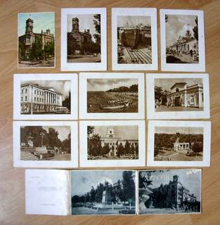 Без, цена открытки 1959 года