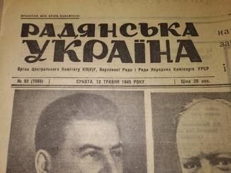 12 травня День Победы ( инфа с газет 10 мая) Радянська Україна