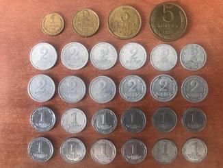 Монети України 1-2 копійок.