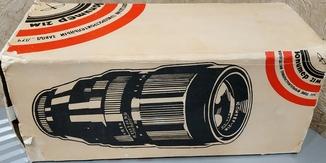Юпитер 21М, новый, в упаковке