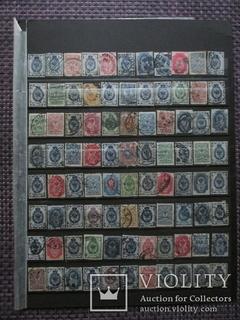Царская Россия - коллекция 100 штук