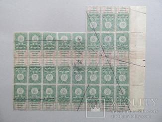 РСФСР фрагмент гербовые марки 27 штук
