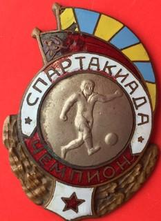 Знак чемпион по футболу спартакиады Военно-Воздушных Сил