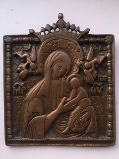 Ладанка бронзовая Мария