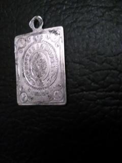 Медаль почтовая марка 7 коп