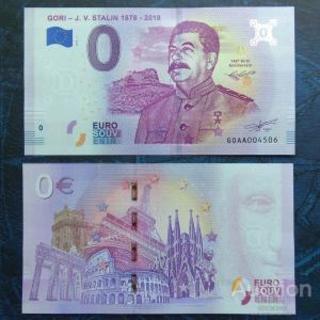 Банкнота 0 Евро 2018 «Иосиф Сталин» Грузия