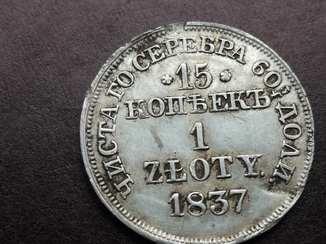 15 копеек 1 злотый 1837 г. M. W.