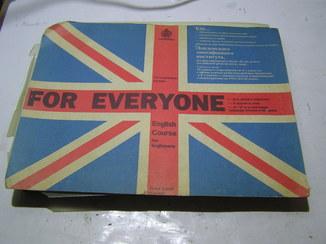 Английский язык на аудиокассетах.