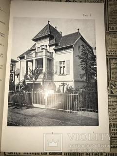 Дачи Виллы Особняки Архитектура Проэкты до 1917 года на особой бумаге