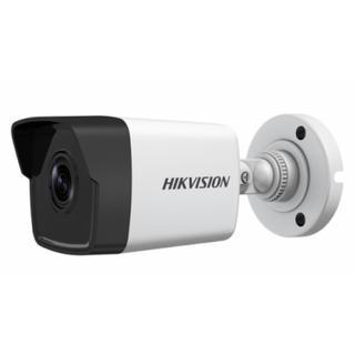 Камера видеонаблюдения HikVision DS-2CD1021-I (2.8)