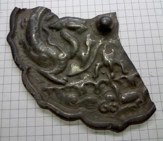 Фрагмент дзеркала з драконом