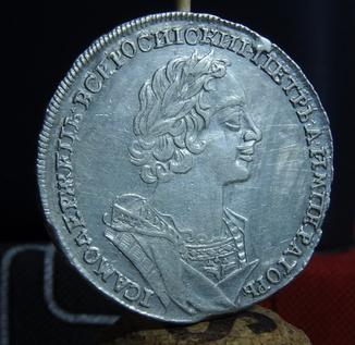 Рубль 1724р