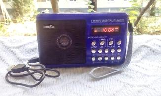 Цифровой радиоприемник