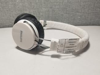 Bluetooth наушники Philips SitiScape SHB 8000 White  Оригинал с Германии