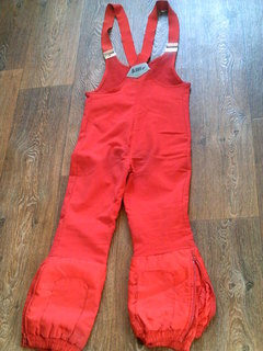 Killy - стильные спорт штаны