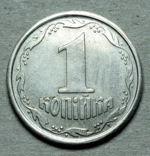 1 копейка 1996 г., медь, покрытая никелем.